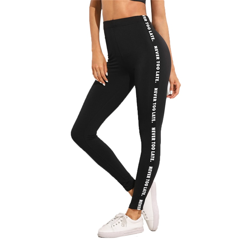"""Never To Late"" Letter Print Side Leggings, Stretchy Active Wear, Leggings Women's Sporting Leggings 20"
