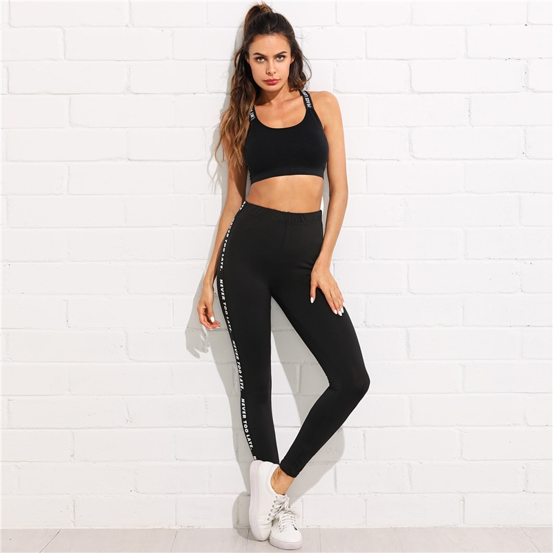 """Never To Late"" Letter Print Side Leggings, Stretchy Active Wear, Leggings Women's Sporting Leggings 18"